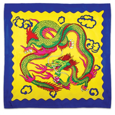 Sitta Dragon Silk - Yellow